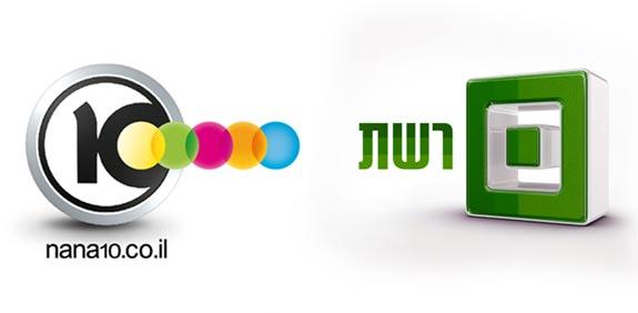 לוגו ערוץ 10, לוגו רשת / צלם: יחצ